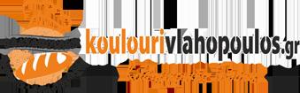 Koulourivlaxopoulos-Aρτοποιϊα Βλαχόπουλου στις Σέρρες
